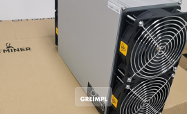 Bitmain AntMiner S19 Pro 110Th/s, Antminer S19 95TH